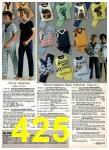 1980 Sears Spring Summer Catalog, Page 425