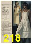 1979 Sears Spring Summer Catalog, Page 218