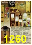 1977 Sears Spring Summer Catalog, Page 1260