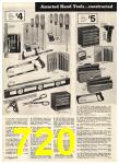 1974 Sears Spring Summer Catalog, Page 720