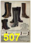 1980 Sears Fall Winter Catalog, Page 507