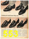 1958 Sears Fall Winter Catalog, Page 553