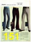 1971 Sears Fall Winter Catalog, Page 151