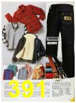 1985 Sears Fall Winter Catalog, Page 391