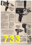 1980 Sears Spring Summer Catalog, Page 733