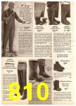 1966 Montgomery Ward Fall Winter Catalog, Page 810