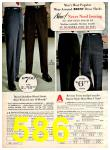 1966 Montgomery Ward Fall Winter Catalog, Page 586