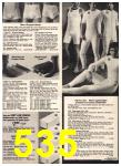 1980 Sears Spring Summer Catalog, Page 535