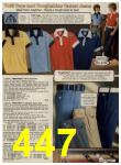 1979 Sears Spring Summer Catalog, Page 447