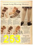1956 Sears Fall Winter Catalog, Page 253
