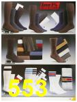 1986 Sears Fall Winter Catalog, Page 553