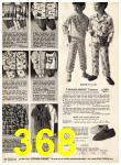 1969 Sears Fall Winter Catalog, Page 368