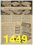 1962 Sears Spring Summer Catalog, Page 1449