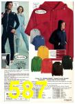 1976 Sears Fall Winter Catalog, Page 587