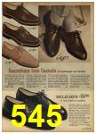 1962 Sears Spring Summer Catalog, Page 545