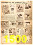1958 Sears Fall Winter Catalog, Page 1500