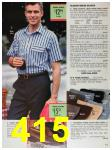 1991 Sears Spring Summer Catalog, Page 415