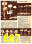 1940 Sears Fall Winter Catalog, Page 887