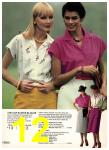 1980 Sears Spring Summer Catalog, Page 12