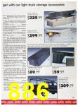 1989 Sears Home Annual Catalog, Page 886