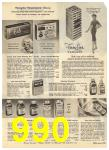 1960 Sears Spring Summer Catalog, Page 990