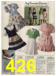 1979 Sears Spring Summer Catalog, Page 426