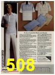 1979 Sears Spring Summer Catalog, Page 508