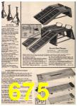 1980 Sears Spring Summer Catalog, Page 675