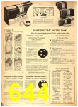 1949 Sears Spring Summer Catalog, Page 644