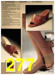 1980 Sears Spring Summer Catalog, Page 277