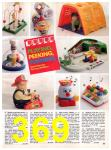 1990 Sears Christmas Book, Page 369