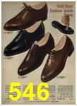 1962 Sears Spring Summer Catalog, Page 546