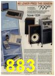 1984 Sears Spring Summer Catalog, Page 883
