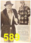 1956 Sears Fall Winter Catalog, Page 589
