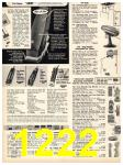 1978 Sears Fall Winter Catalog, Page 1222
