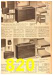 1958 Sears Spring Summer Catalog, Page 820