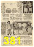 1960 Sears Spring Summer Catalog, Page 381