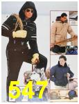 1987 Sears Fall Winter Catalog, Page 547