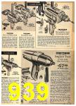 1962 Sears Fall Winter Catalog, Page 939