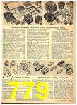 1949 Sears Spring Summer Catalog, Page 779