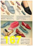 1962 Sears Fall Winter Catalog, Page 167