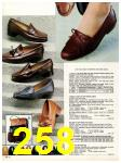 1983 Sears Fall Winter Catalog, Page 258