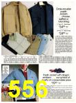 1982 Sears Fall Winter Catalog, Page 556