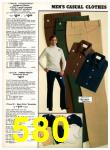 1977 Sears Fall Winter Catalog, Page 580