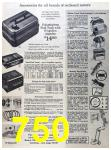 1973 Sears Spring Summer Catalog, Page 750