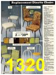 1978 Sears Fall Winter Catalog, Page 1320