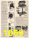 1982 Sears Fall Winter Catalog, Page 1059