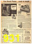 1942 Sears Spring Summer Catalog, Page 931