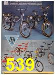 1985 Sears Spring Summer Catalog, Page 539