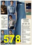 1976 Sears Fall Winter Catalog, Page 578